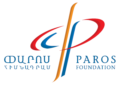 The Paros Foundation